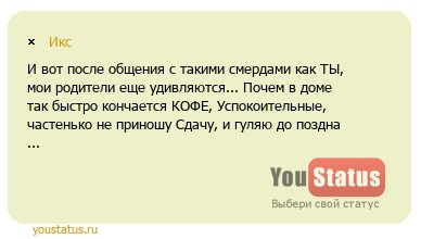 mokraya-devushka-konchaet-porno