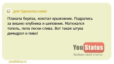 konchaetsya-vremya-otpushennoe-dlya-otveta-kto-poet