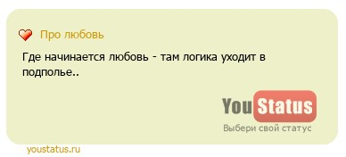 tolko-russkie-domashnie-lesbiyanki