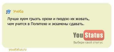 erotika-pozhilie-muzhchini-i-devushki