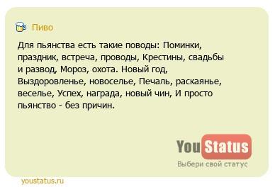 kak-izlechitsya-ot-alkogolnoy-zavisimosti