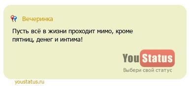 sayti-dlya-semeynih-par-intim
