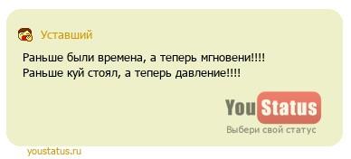 Читать онлайн - Аксенов Василий. Московская сага. Поколение