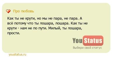 russkoe-seks-pornografiya