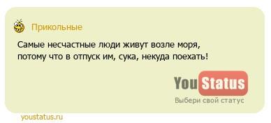 youstatus.ru_152450.jpg
