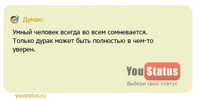 http://youstatus.ru/i/img/youstatus.ru_22247.jpg