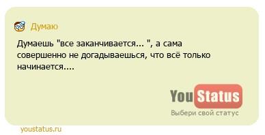 vse-konchilos-net-roksi-vse-tolko-nachinaetsya