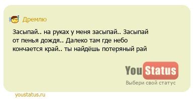 seychas-bolshie-siski-video-hd