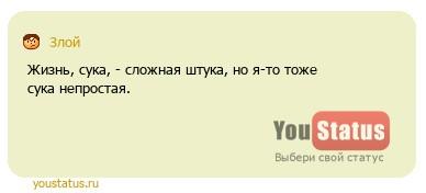 youstatus.ru_35889.jpg