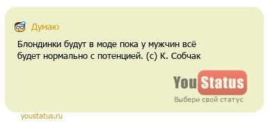 Как Обеспечить Эрекцию На Всю Ночь Москва