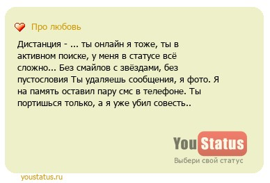 youstatus.ru_38404.jpg