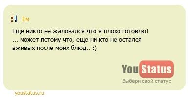 youstatus.ru_42136.jpg