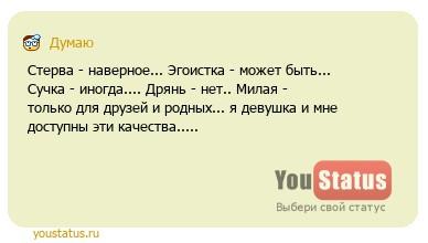 zakaz-prostitutki-v-krasnoyarske