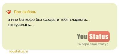Потом мне дали много денег, рублей ми купюрами.