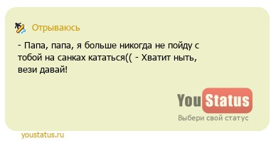 Музыка на свадьбу (русские песни) плейлист на Яндекс. Музыке