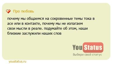 poobshayus-na-intimnie-temi