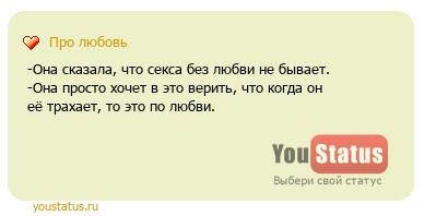 porno-russkoy-molodezhi-onlayn