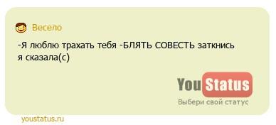 golie-devushki-video-kiski