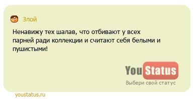 prostitutka-moskva-vkontakte