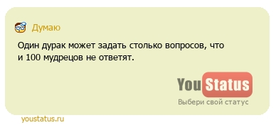 onlinestatus.php?status=140235